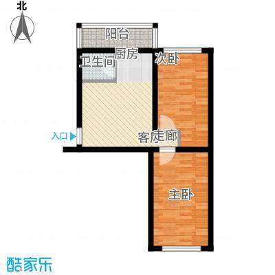 大将作74.85㎡大将作户型图晴园东B2户型2室1厅1卫1厨户型2室1厅1卫1厨