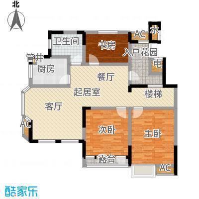 """御景城114.01㎡御景城户型图H1""""3室2厅1卫1厨户型3室2厅1卫1厨"""