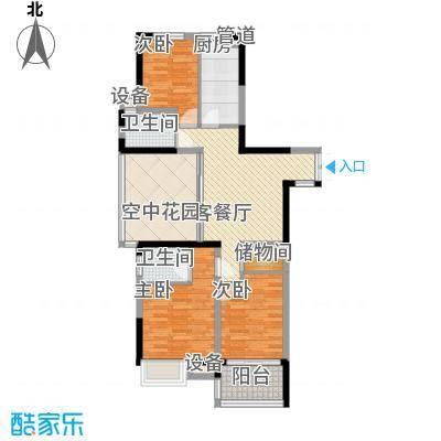 优活华庭108.82㎡优活华庭户型图二期A3、A4户型3室2厅2卫1厨户型3室2厅2卫1厨