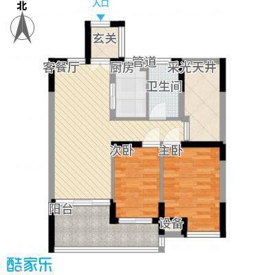 优活华庭79.62㎡优活华庭户型图二期B2-a户型2室2厅1卫1厨户型2室2厅1卫1厨