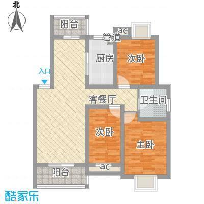 翡翠花园100.00㎡翡翠花园3室户型3室