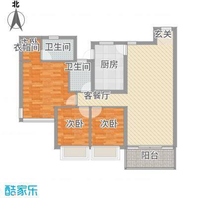 雍翠雅园117.98㎡雍翠雅园户型图3室2厅户型图3室2厅2卫1厨户型3室2厅2卫1厨