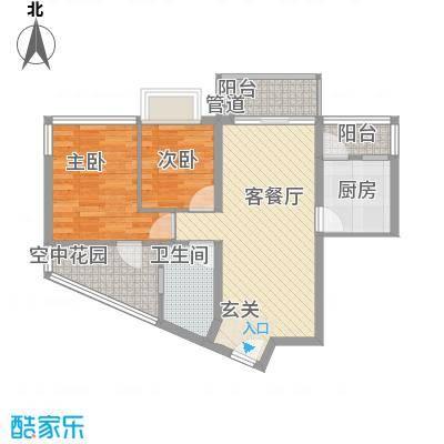 雍翠雅园89.18㎡雍翠雅园两室户型10室