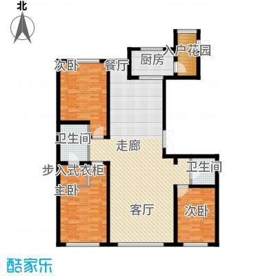 大将作172.08㎡大将作户型图B2户型2室2厅1卫1厨户型2室2厅1卫1厨
