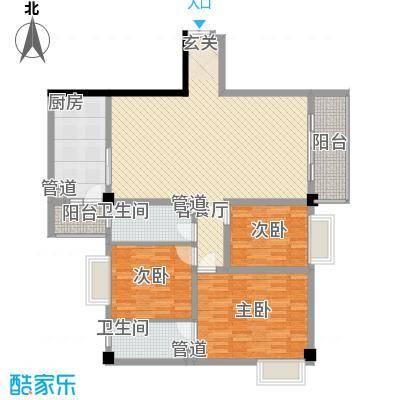帝缘花园143.00㎡帝缘花园户型图A2座5~10层02户型3室2厅2卫1厨户型3室2厅2卫1厨
