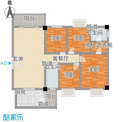 帝缘花园149.68㎡帝缘花园户型图A2座5~10层01户型4室2厅2卫1厨户型4室2厅2卫1厨