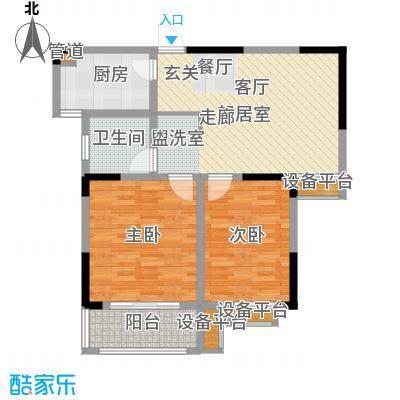 好运理想城85.97㎡好运理想城户型图D户型2室2厅1卫1厨户型2室2厅1卫1厨