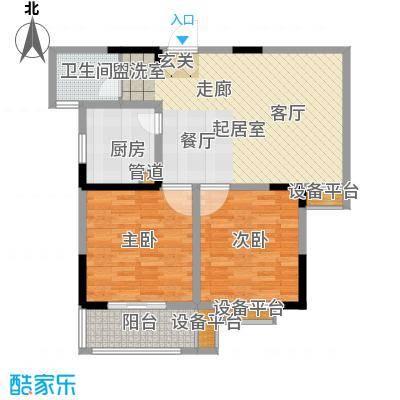 好运理想城89.22㎡好运理想城户型图B户型2室2厅1卫1厨户型2室2厅1卫1厨