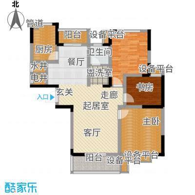 好运理想城113.13㎡好运理想城户型图H户型3室2厅1卫1厨户型3室2厅1卫1厨