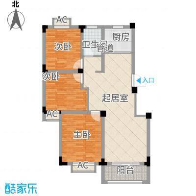 尚泽时代广场100.29㎡尚泽时代广场户型图E13室2厅2卫1厨户型3室2厅2卫1厨