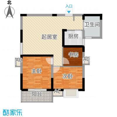 尚泽时代广场90.78㎡尚泽时代广场户型图D22室2厅1卫1厨户型2室2厅1卫1厨