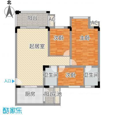 南沙玫瑰花园一期南沙玫瑰花园一期户型图3室2厅户型图3室2厅2卫1厨户型3室2厅2卫1厨