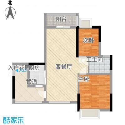 山畔阳光91.87㎡山畔阳光户型图D15栋02单元2室2厅1卫1厨户型2室2厅1卫1厨