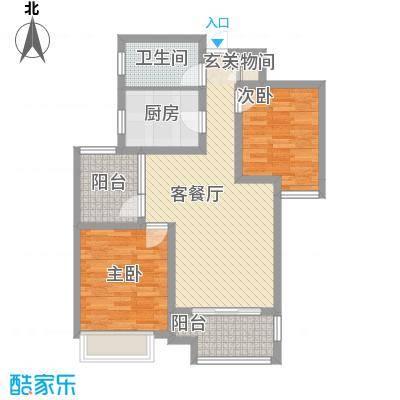 旭辉中央宫园102.00㎡户型C时尚宫馆户型3室2厅1卫1厨