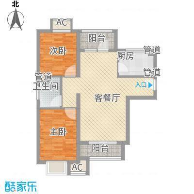 优山美地优山美地户型图两室两厅一卫42室2厅1卫1厨户型2室2厅1卫1厨