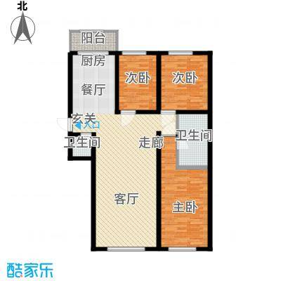 水岸康居125.26㎡户型3室2厅2卫1厨