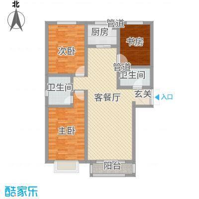 水岸茗苑户型图C1户型 3室2厅2卫