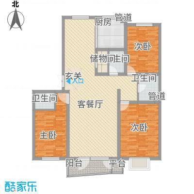 亲亲我家137.91㎡一期10号楼九层F1户型3室2厅2卫1厨