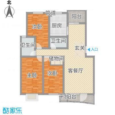 亲亲我家136.00㎡一期5号楼四层C1户型3室2厅2卫1厨