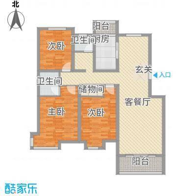 和兴世纪花都119.07㎡和兴世纪花都户型图B1户型3室2厅2卫1厨户型3室2厅2卫1厨