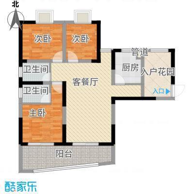 金星家园119.60㎡金星家园户型图6#B座精装修119.6㎡3房2厅2卫3室2厅2卫1厨户型3室2厅2卫1厨