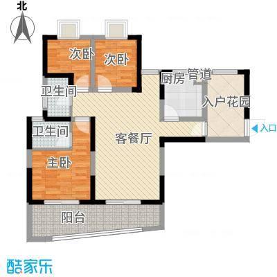 金星家园113.90㎡金星家园户型图6#B座精装修113.9㎡3房2厅2卫3室2厅2卫1厨户型3室2厅2卫1厨