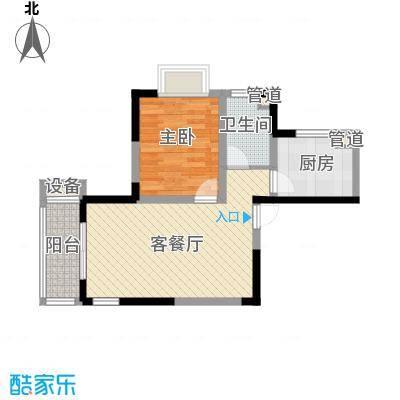 书香门第71.00㎡书香门第2室户型2室