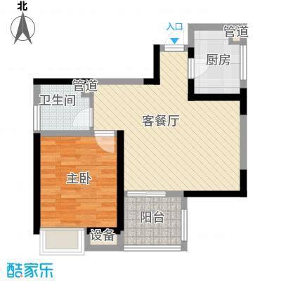 书香门第63.00㎡书香门第户型图A21室2厅1卫1厨户型1室2厅1卫1厨