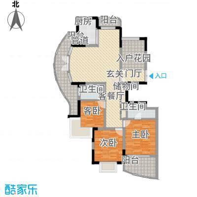 金色城品142.56㎡金色城品户型图3号、4号、7号、8号楼C户型3室2厅2卫1厨户型3室2厅2卫1厨