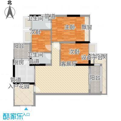云裳丽影二期113.04㎡2B01户型3室2厅2卫1厨
