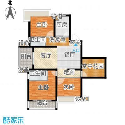 国耀星达城126.00㎡国耀・星达城户型图A1户型3室2厅2卫1厨户型3室2厅2卫1厨