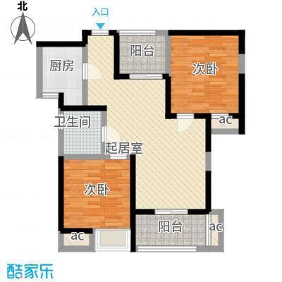 怡莲新城123.00㎡怡莲新城3室户型3室