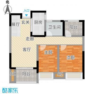 高速翡翠湖畔89.91㎡高速翡翠湖畔户型图5#B2户型2室2厅1卫1厨户型2室2厅1卫1厨