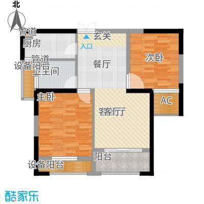 中环城88.00㎡中环城户型图户型图A1户型2室2厅1卫1厨户型2室2厅1卫1厨