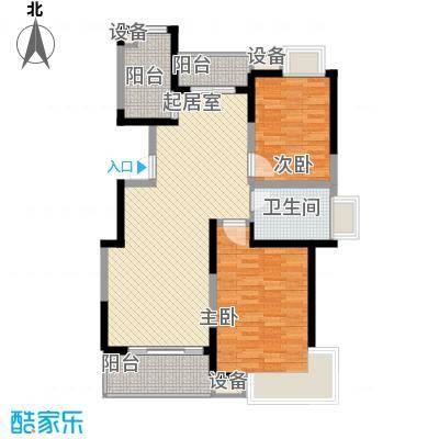 国际丽晶城95.84㎡国际丽晶城户型图2室2厅1卫1厨户型10室