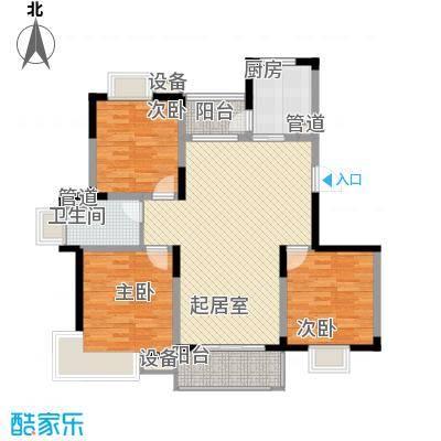 国际丽晶城115.45㎡国际丽晶城户型图3室2厅2卫1厨户型10室