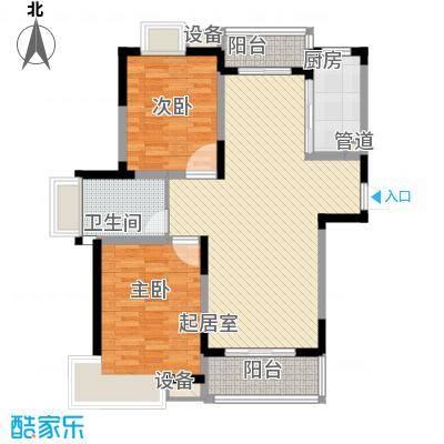 国际丽晶城103.05㎡国际丽晶城户型图2室2厅1卫1厨户型10室