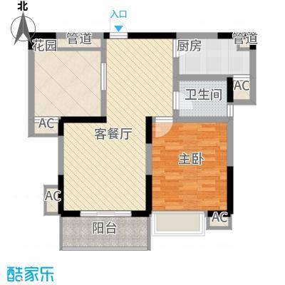 家天下77.00㎡家天下户型图H2户型2室2厅1卫1厨户型2室2厅1卫1厨