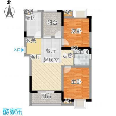 幸福大街幸福大街户型图g72室2厅1卫1厨户型2室2厅1卫1厨