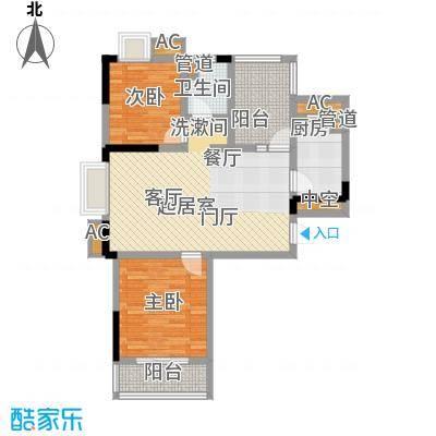幸福大街88.00㎡幸福大街户型图g62室2厅1卫1厨户型2室2厅1卫1厨