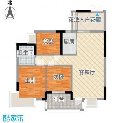 山畔阳光山畔阳光户型图D3栋标准层01单元户型3室2厅1卫户型3室2厅1卫