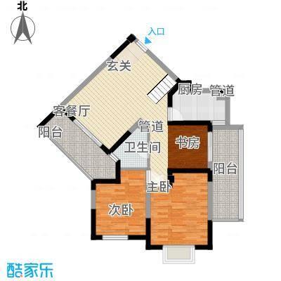 东华园152.61㎡东华园户型图I户型跃层上4室2厅2卫1厨户型4室2厅2卫1厨