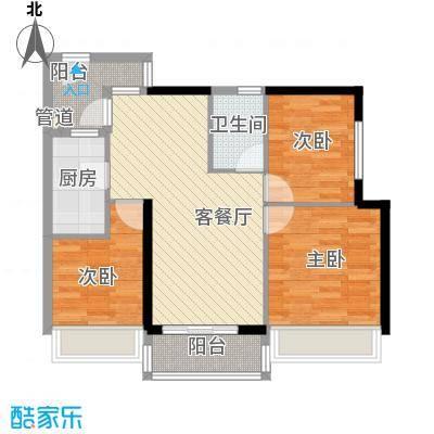 万科新里程90.00㎡万科新里程B7栋01单元户型10室