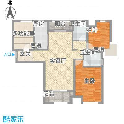 紫御府112.48㎡紫御府户型图A13室2厅2卫1厨户型3室2厅2卫1厨