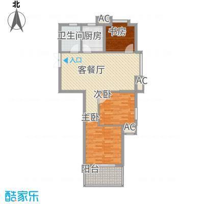 名邦锦绣年华 2室 户型图