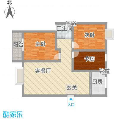 惠园125.00㎡惠园3室户型3室