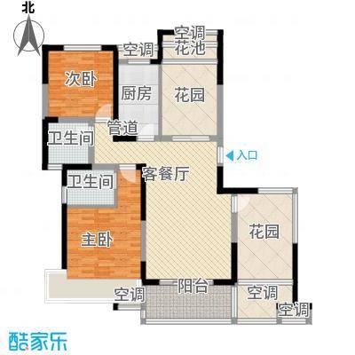华地紫园131.00㎡华地紫园户型图13#楼户型4室2厅2卫1厨户型4室2厅2卫1厨
