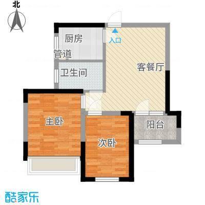 建业时光原著72.00㎡建业时光原著户型图7#楼C22室2厅1卫1厨户型2室2厅1卫1厨