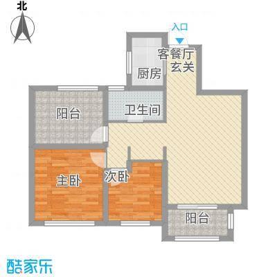 水绘绿源98.00㎡水绘绿源户型图C户型2室2厅1卫1厨户型2室2厅1卫1厨