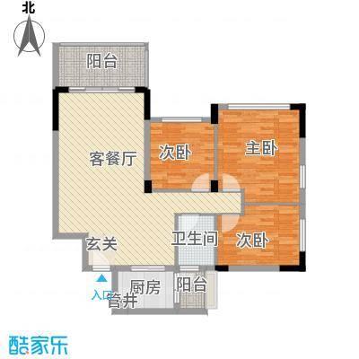 碧桂园荔园别墅碧桂园荔园别墅3室户型3室